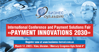 Meet PayX at PAYMENT INNOVATION 2030, Kiev, Ukraine, 17 March 2020